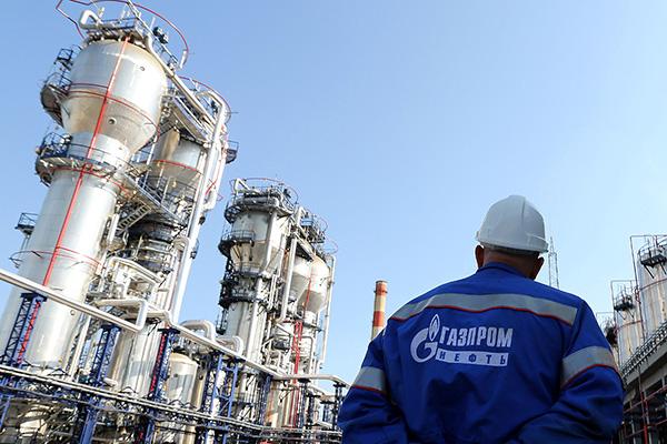 İngiltere, Rus enerji devi Gazprom'un varlıklarına el koydu