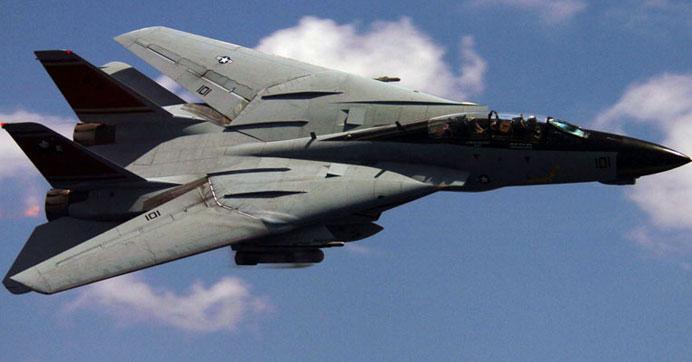 ABD savaş uçakları IŞİD deposunu vurdu