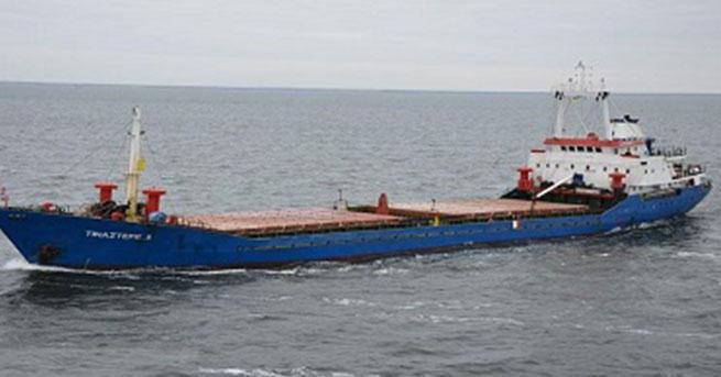 Libya'da batan Türk gemisinden acı haber