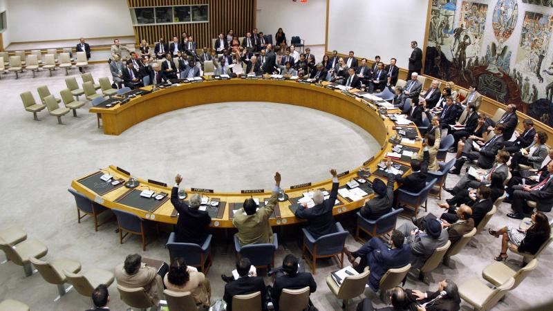 BM İran için toplanıyor