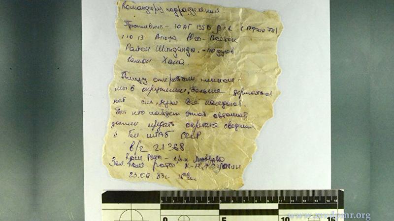 Kalaşnikov dipçiğinde 34 yıllık gizli mesaj