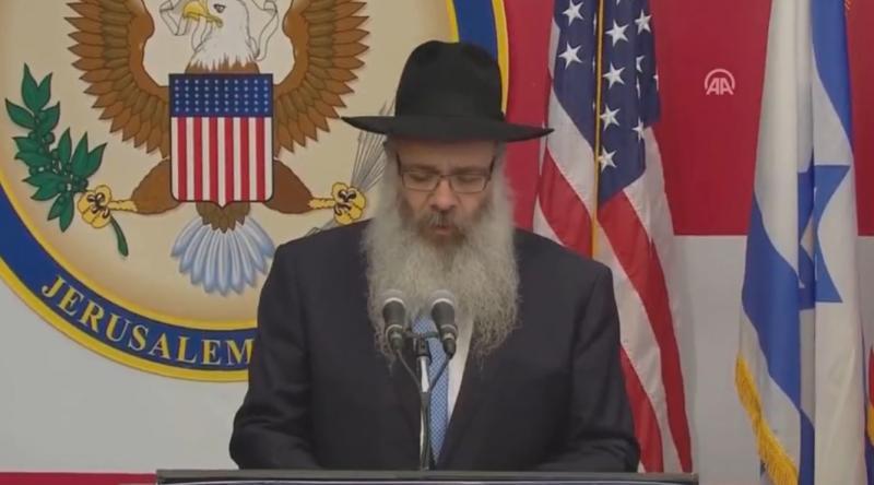 ABD Kudüs elçiliğini resmen açtı!