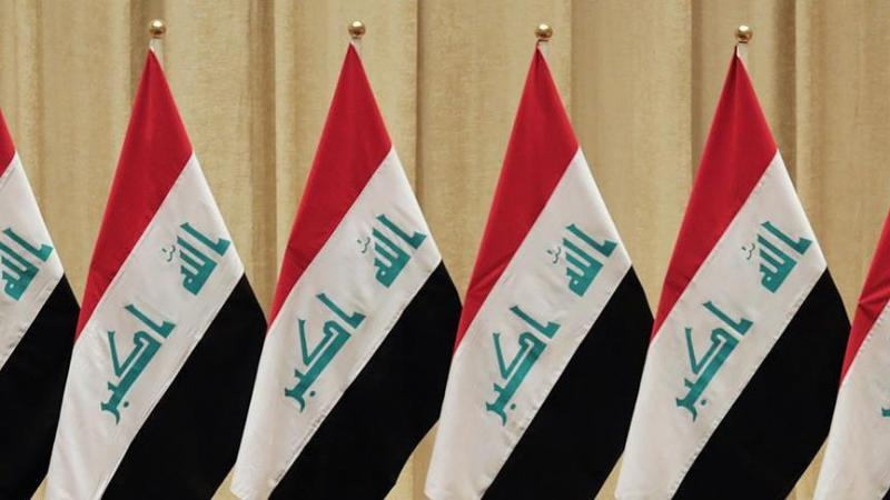 Irak parlamentosu ABD'nin Kudüs kararını kınadı