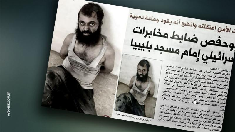IŞİD mensubu imam Mossad ajanı çıktı