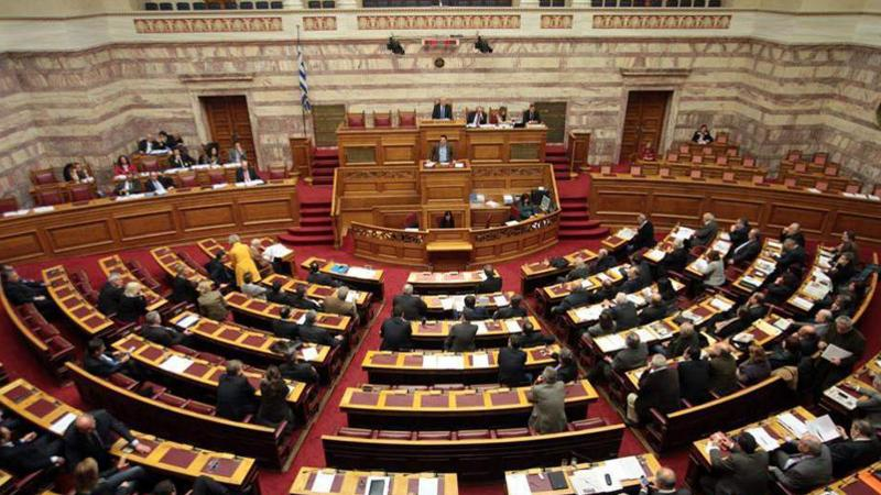 Yunanistan'da koalisyon hükümeti sona eriyor