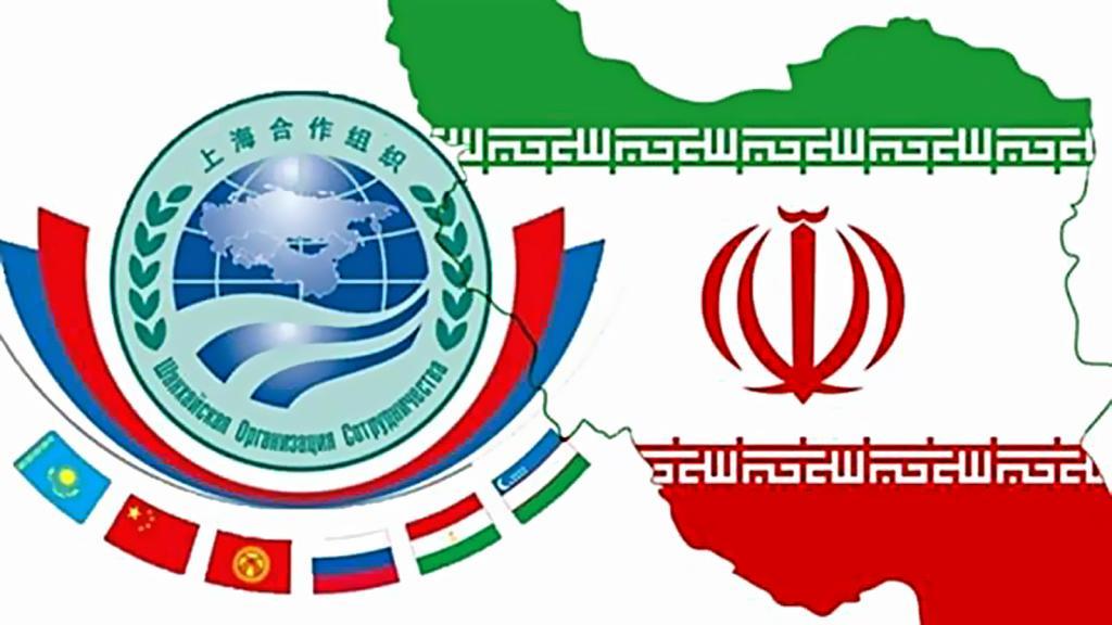 İran'ın hedefi Şanghay üyeliği