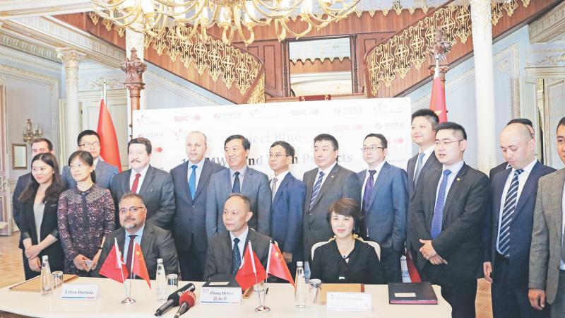 Çin'den Türkiye'ye dev yatırım