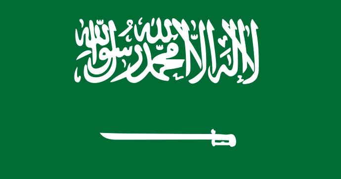 Suudi Arabistan'dan Katar atağı!