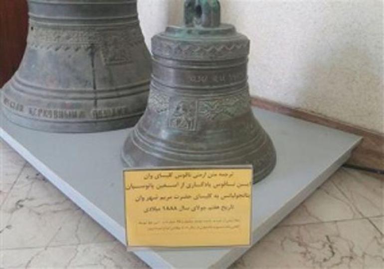 İran, 629 yıllık tarihi çanı Türkiye'ye iade ediyor